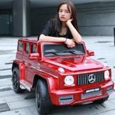 Kinder Elektroauto Mercedes Benz G65 rot